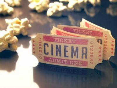 Karte za kino ili koncert